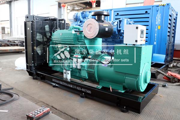 成都能源500KW康明斯发电机组今日成功出厂 发货现场 第2张