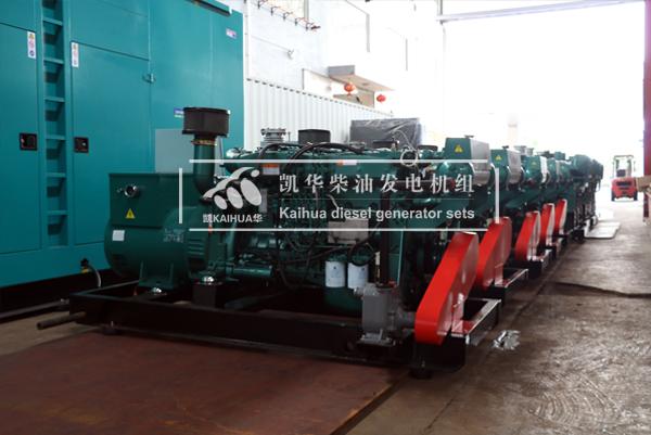 山东船舶十台斯太尔船用柴油发电机组今日成功出厂 发货现场 第2张