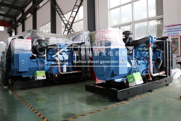 长沙水利两台150KW玉柴发电机组成功出厂