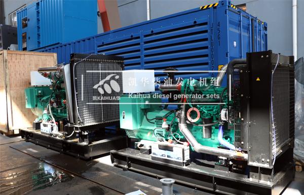 两台乾能柴油发电机组今日发往温州 发货现场 第2张