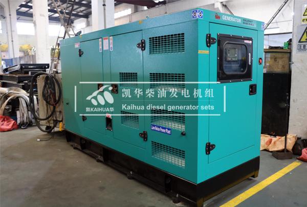 南昌工程200KW静音发电机组成功出厂