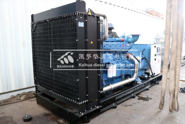安庆600KW玉柴柴油发电机组今日成功出厂 发货现场 第2张