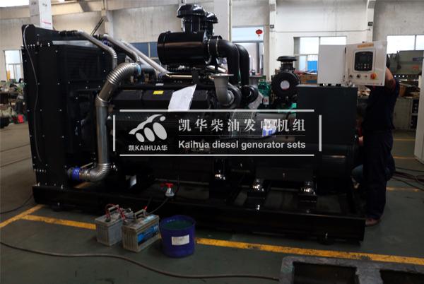 400KW上柴柴油发电机组今日发往苏州 发货现场 第1张