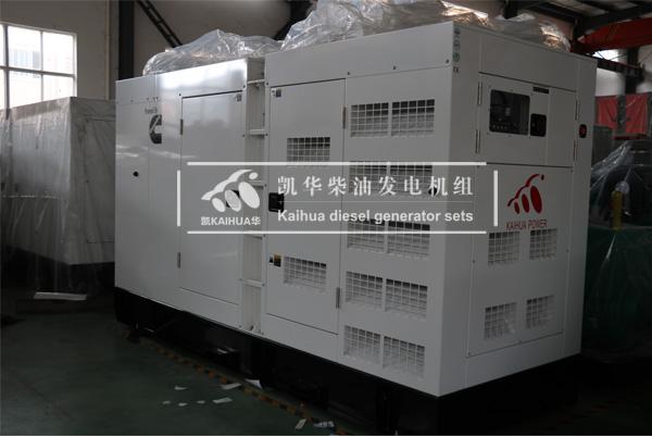300KW康明斯静音柴油发电机组出口新加坡 发货现场 第1张