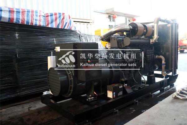 600KW上柴柴油发电机组今日成功出厂西安 发货现场 第1张