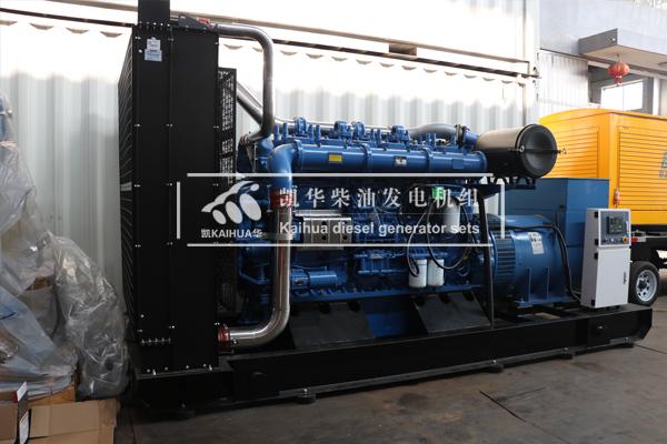 1000KW玉柴柴油发电机组发往福建 发货现场 第2张