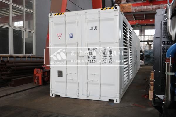 出口尼日利亚的1350KW珀金斯发电机组成功出厂