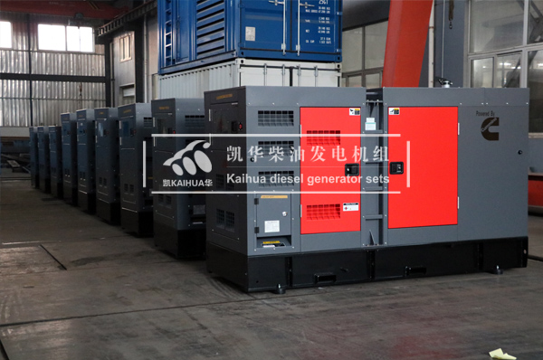 苏丹客户9台静音柴油发电机组今日成功出厂 发货现场 第2张
