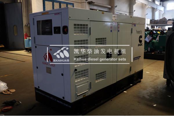 苏州100KW静音发电机组今日成功出厂 发货现场 第2张