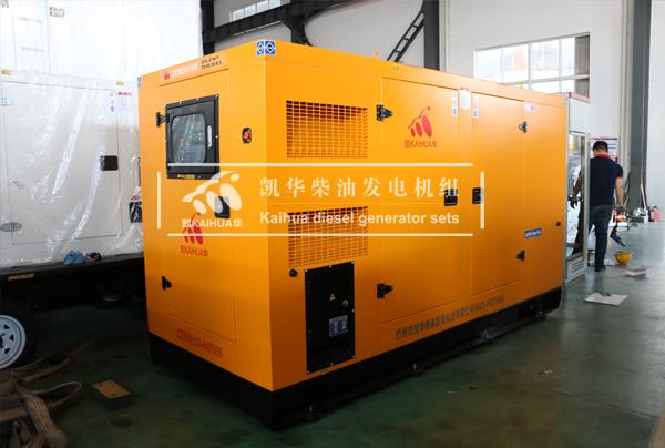 天津250KW静音柴油发电机组今日成功出厂