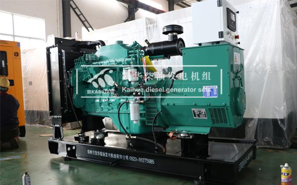 200KW康明斯发电机组今日发往江西 发货现场 第1张