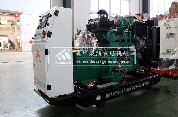 湖北水利50KW全自动发电机组成功出厂