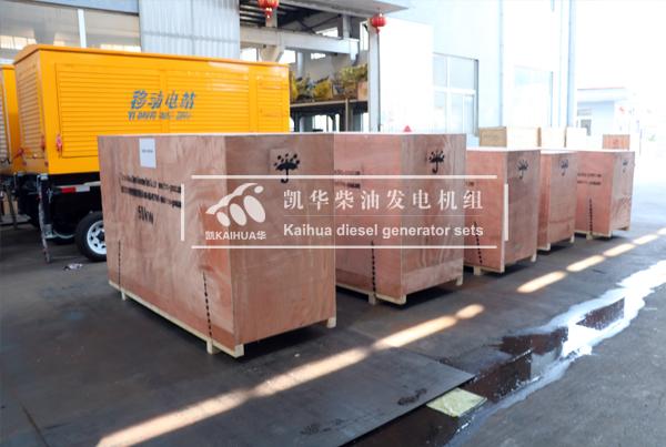 出口新加坡客户六台小功率康明斯发电机组近日成功出厂 发货现场 第1张