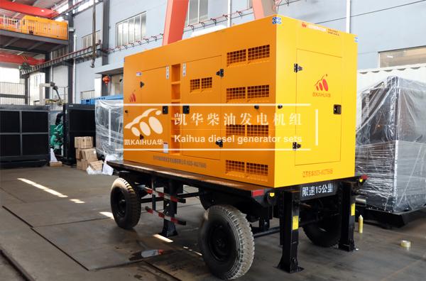 四川200KW移动静音发电机组今日成功出厂 发货现场 第2张