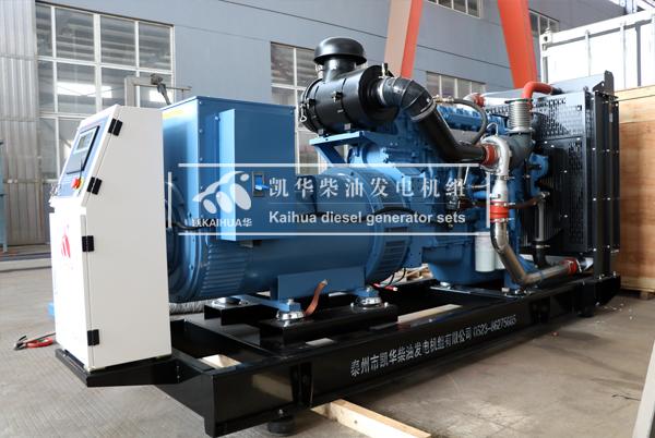 300KW全自动柴油发电机组发往合肥