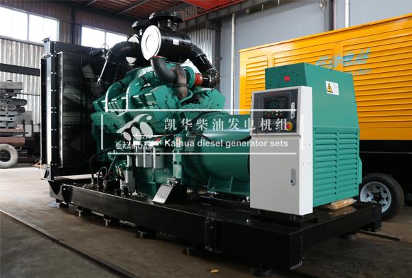 600KW康明斯柴油发电机组今日成功出厂 发货现场 第2张