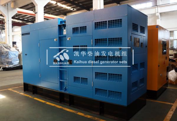 北京人防300KW静音柴油发电机组今日成功出厂 发货现场 第1张
