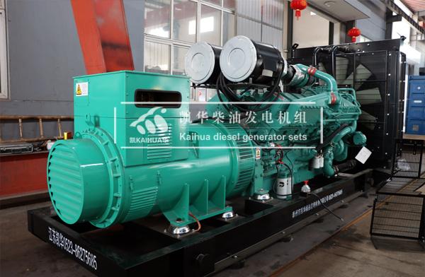 吉林矿业1000KW康明斯柴油发电机组今日成功出厂 发货现场 第1张