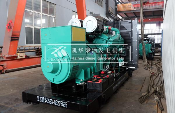 上海外企900KW康明斯发电机组成功出厂