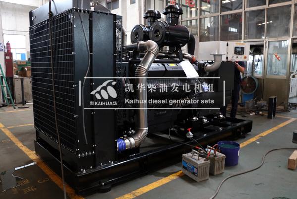 400KW上柴柴油发电机组今日发往苏州 发货现场 第2张