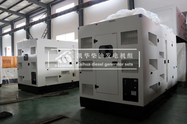 出口俄罗斯的两台400KW静音发电机组成功出厂