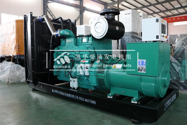 长沙新能源500KW康明斯发电机组成功出厂