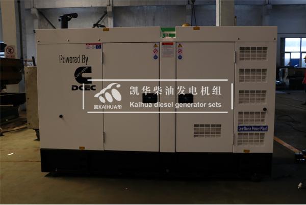 苏州100KW静音发电机组今日成功出厂 发货现场 第1张