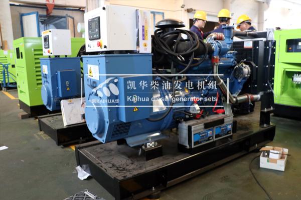 郑州两台75KW玉柴发电机组今日成功出厂 发货现场 第1张
