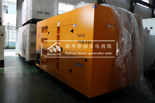 郑州250KW沃尔沃柴油发电机组出厂 发货现场 第2张