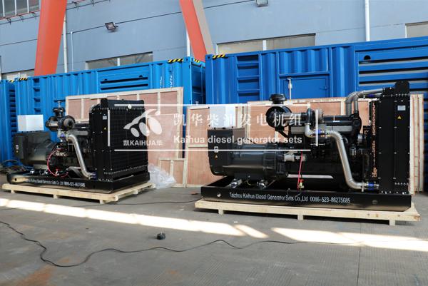 出口肯尼亚的两台300KW上柴发电机组成功出厂