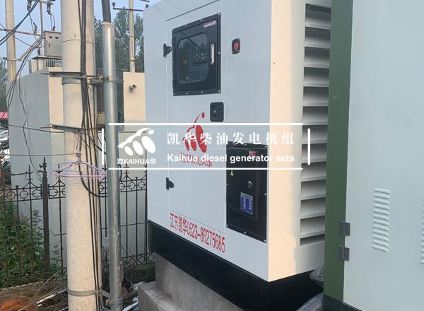 合肥300KW静音发电机组成功调试交付