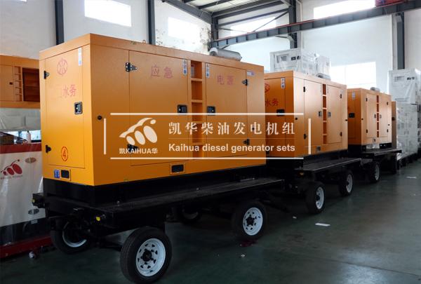 湖北四台移动式柴油发电机组今日成功出厂 发货现场 第2张