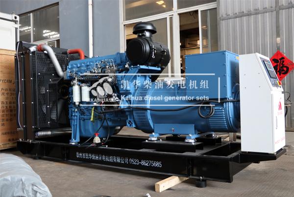 300KW全自动柴油发电机组发往合肥 发货现场 第2张