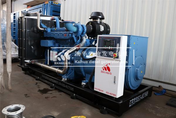 安庆600KW玉柴柴油发电机组今日成功出厂
