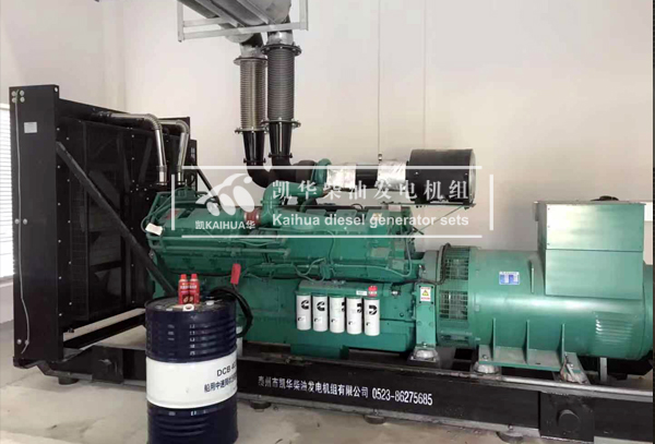 沈阳能源1000KW康明斯发电机组成功交付
