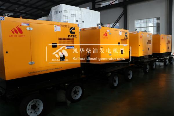 四台康明斯移动静音式柴油发电机组出口新加坡 发货现场 第1张