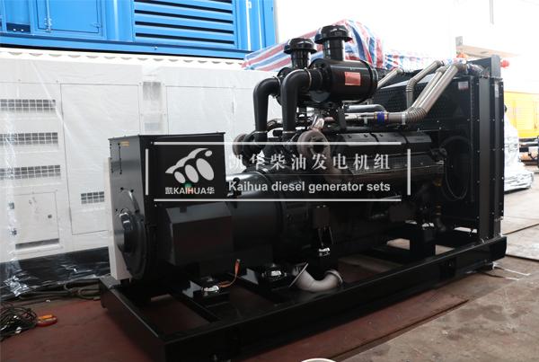 600KW上柴柴油发电机组今日发往江西 发货现场 第1张