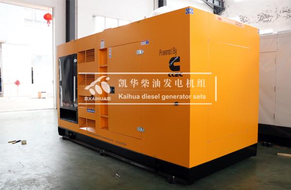 出口安哥拉的400KW静音发电机组成功出厂 发货现场 第1张