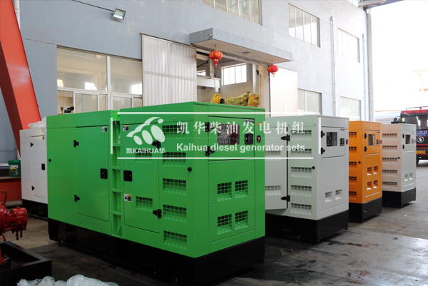 出口泰国的6台静音发电机组成功出厂 发货现场 第1张