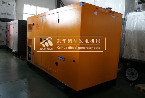 天津250KW静音柴油发电机组今日成功出厂 发货现场 第2张