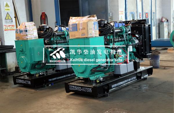 江苏通信两台100KW康明斯发电机组成功出厂