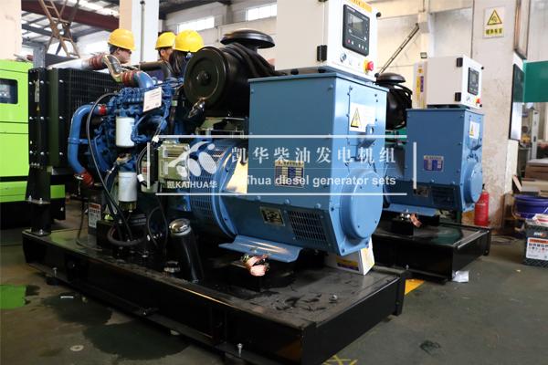 郑州两台75KW玉柴发电机组今日成功出厂 发货现场 第2张