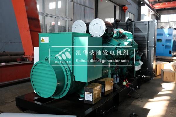 出口越南的1000KW康明斯发电机组成功出厂