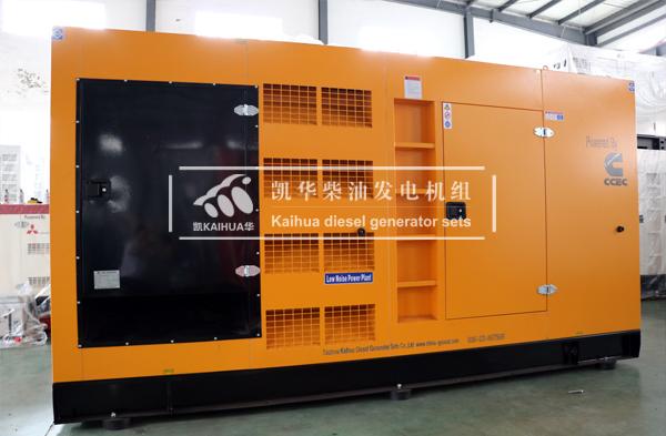 出口安哥拉的400KW静音发电机组成功出厂 发货现场 第2张