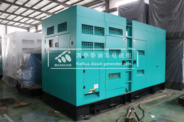400KW康明斯静音柴油发电机组今日出口印尼