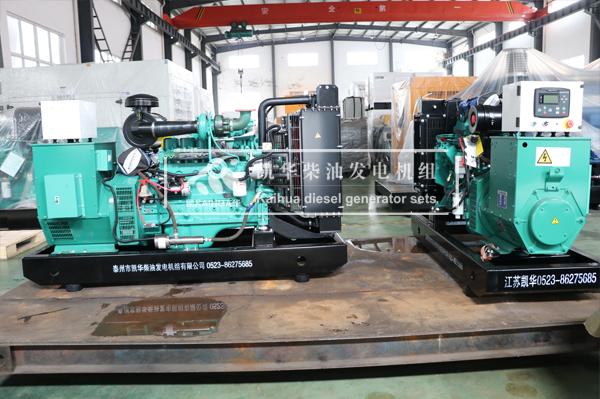 宁波水利两台康明斯发电机组成功出厂 发货现场 第2张