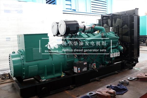 800KW康明斯柴油发电机组发往天水 发货现场 第1张