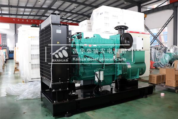 300KW康明斯柴油发电机组发往河北 发货现场 第2张