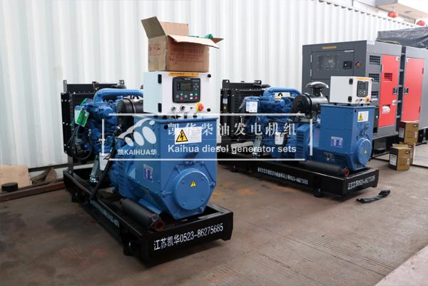 江西水库50KW玉柴柴油发电机组今日成功出厂 发货现场 第2张