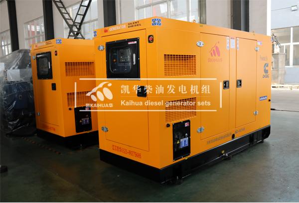 出口印尼的两台150KW静音发电机组成功出厂